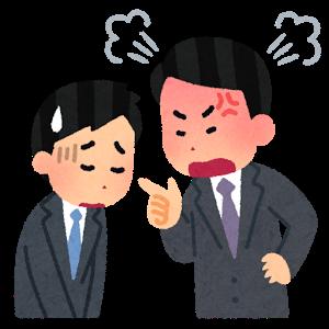 shijimachi