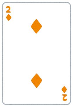 card_diamond_02