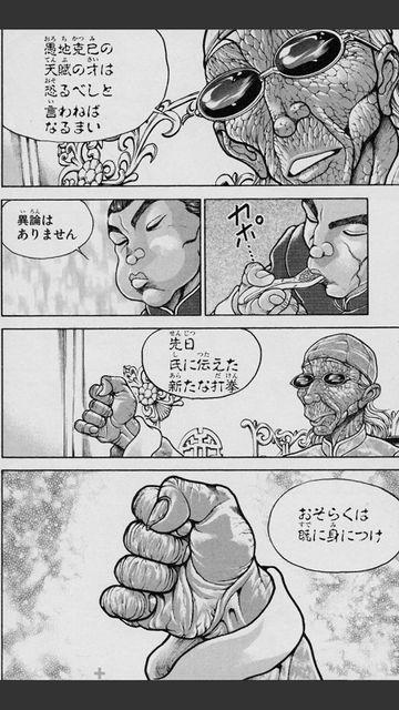 oibaki9