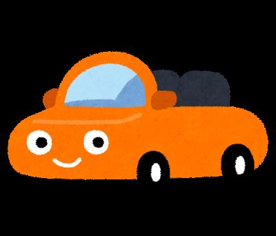 car_character2_convertible
