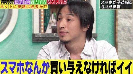 sumahohiroyuki