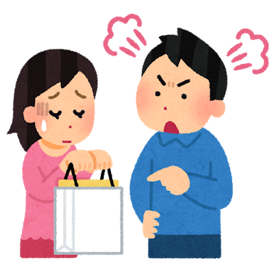 couple_okoru_man_shopping