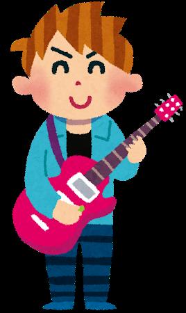 job_musician