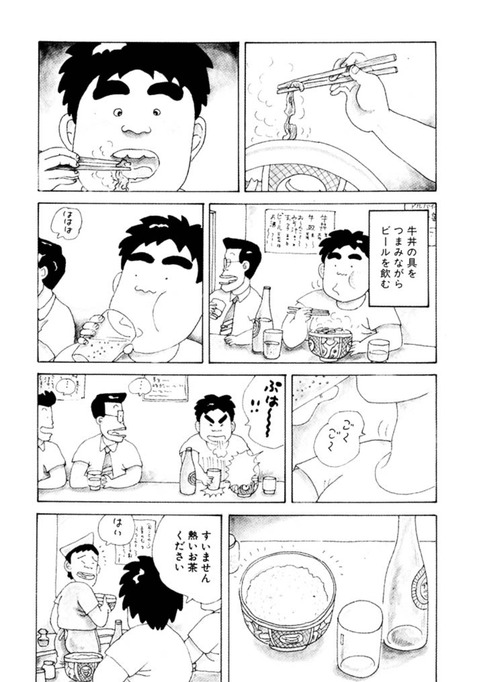 gyugai2