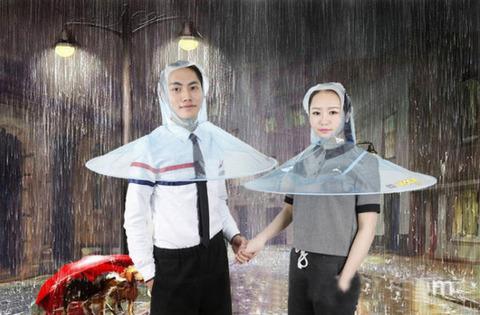 raincoatkasa