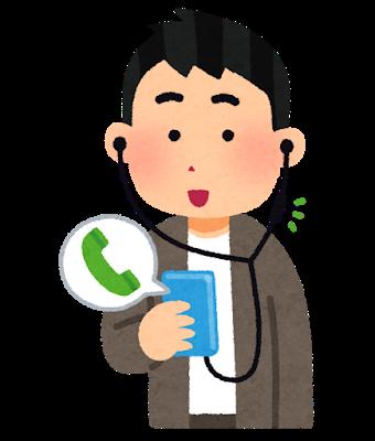 phone_earphone