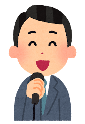 microphone3_businessman