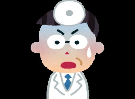 doctor2_shock