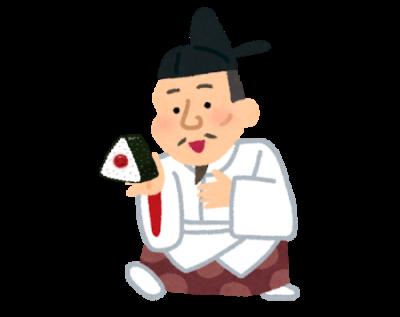 hototogisu_toyotomi_hideyoshi