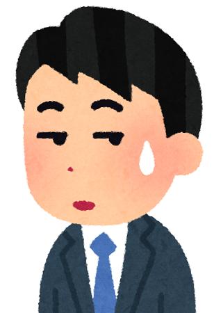 kimadui_businessmen (1)