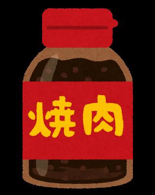 yakiniku_tare