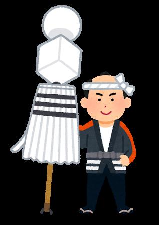 kaji_hikeshi_chonmage