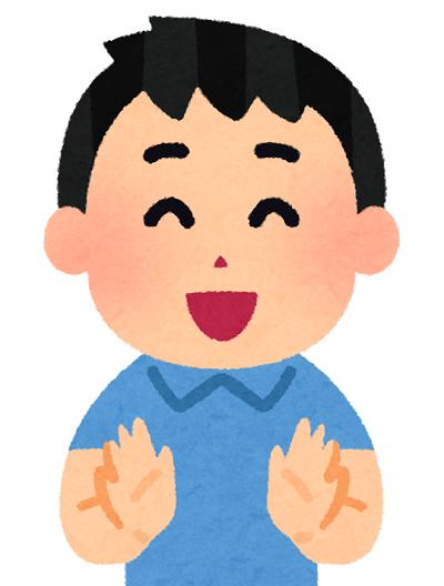 hakusyu_boy1