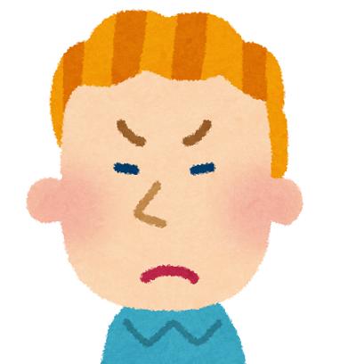 whiteman1_angry