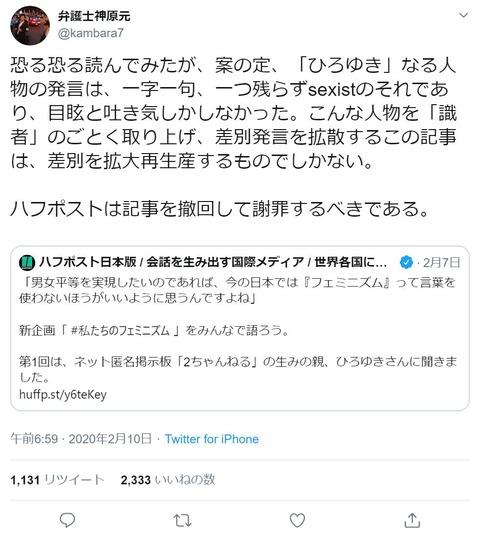 hiroyukiichijiikku1