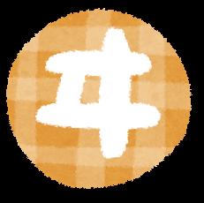 katakana_75_wi.png
