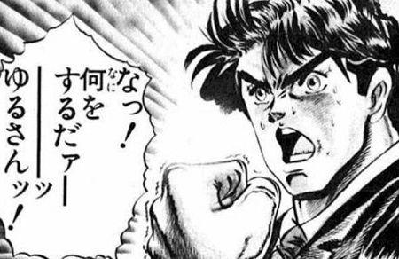 naniwosuruda