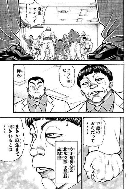 oibaki5