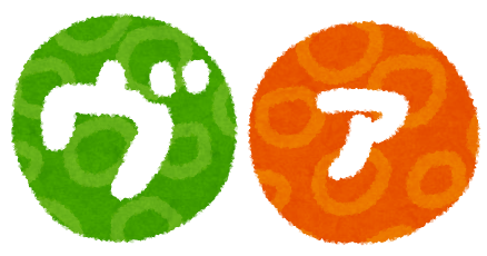 katakana_08_u2.png