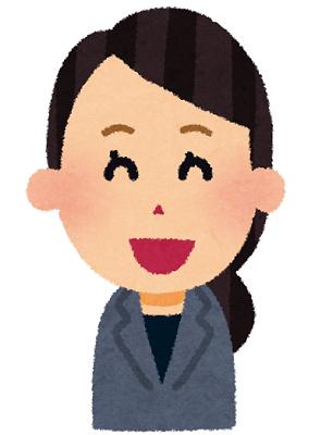 businesswoman1_laugh