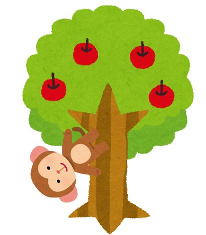 tree_apple