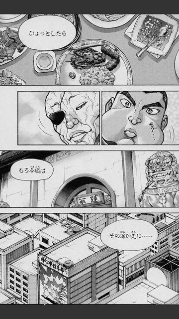 oibaki10