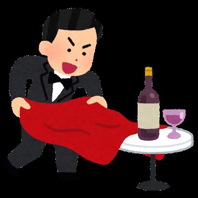 table_cloth_hiki