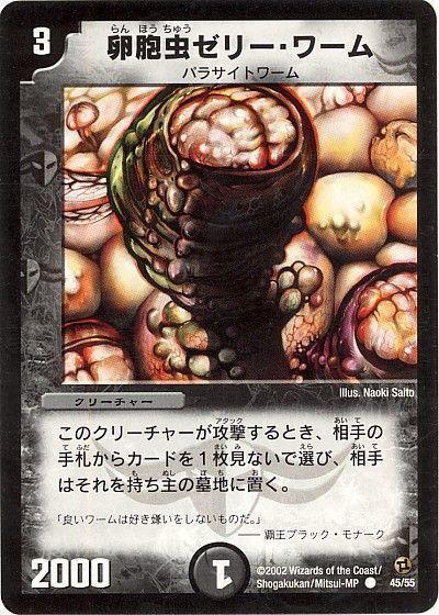 eshishogeki2