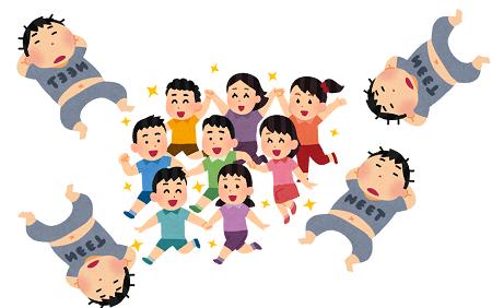 kids_hashiru