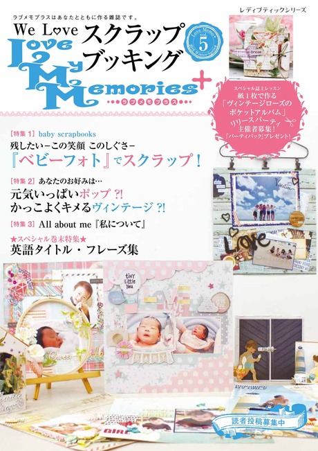 LM+5-Cover301