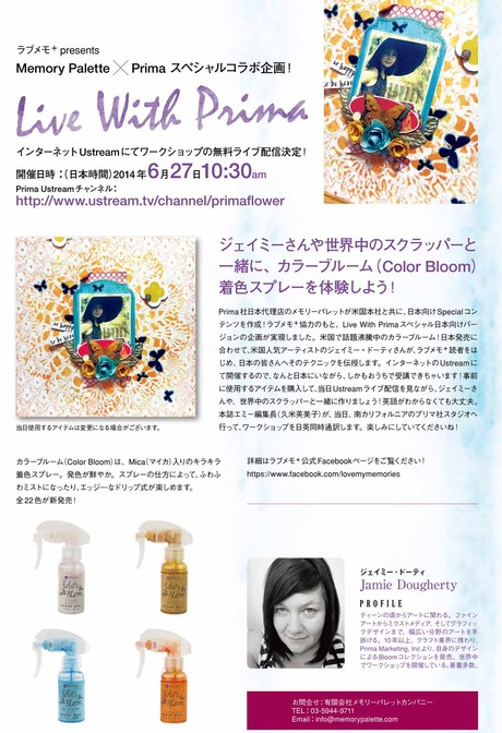50-LiveWithPrima-P8BB