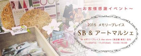 2015_marche