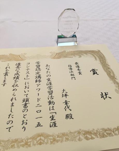 yukiyo1