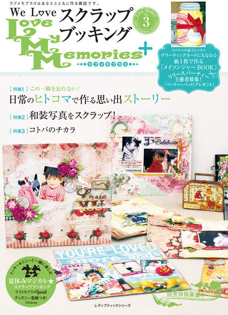 LM+3-cover02