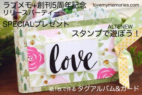 LM+10-love1
