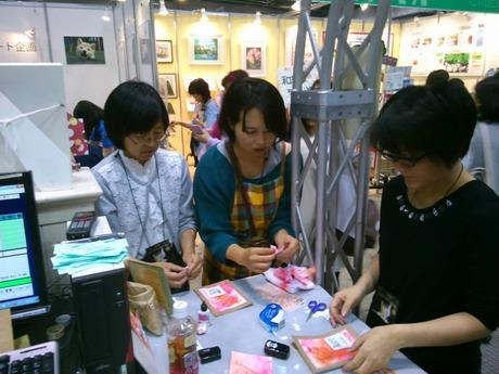 MT-suzuki1