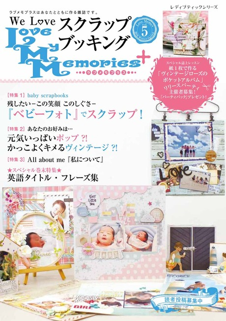 LM+5-Cover3