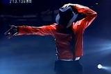 ラストポーズ99年MJFriends Korea
