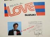 suzuki9