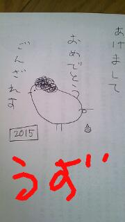 20150103_143030