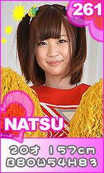 natsu_prof.jpg