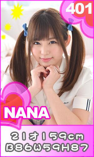 nana3