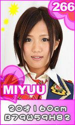 suzumura_miyuu_prof.jpg