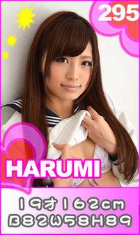 harumi6.jpg