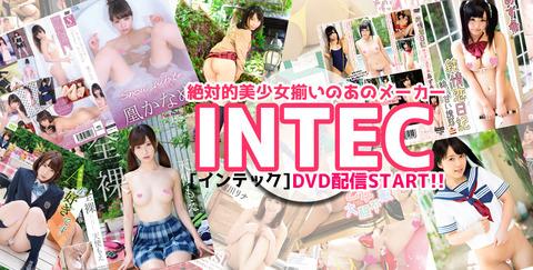intec1