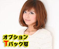 kotosaki_b.jpg