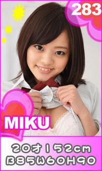 miku3.jpg