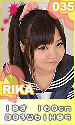 takei_rika_prof.jpg