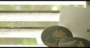 永遠の愛のコイン活版ペアコースター