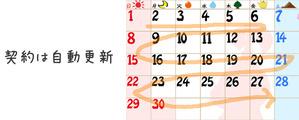 update_20130213
